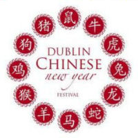 Dublin%20Chinese%20New%20Year%202013